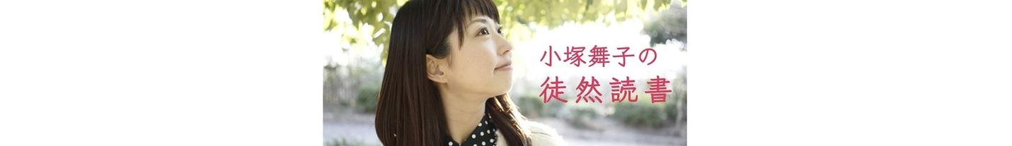 Kozuka 02 2000 290