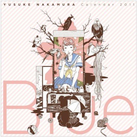 2011年版中村佑介カレンダー「Blue」 ([カレンダー])