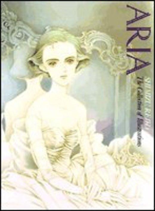 ARIA(アリア)―清水玲子イラスト集