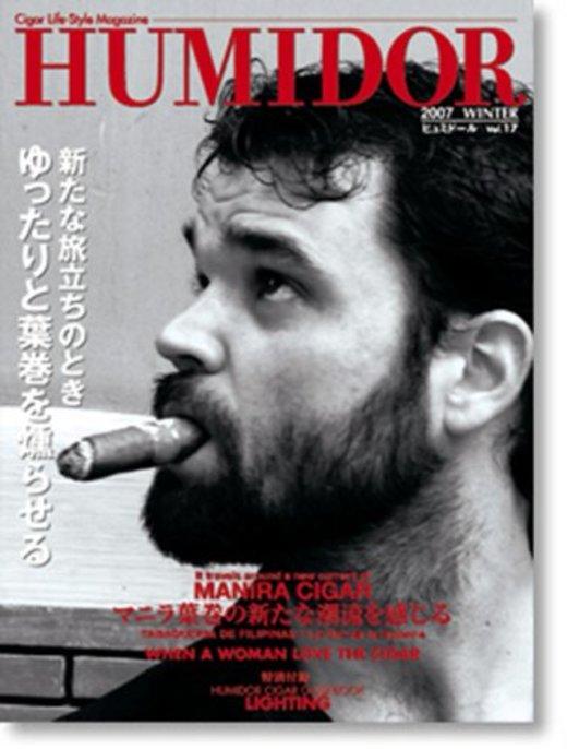 HUMIDOR(ヒュミドール)vol.17