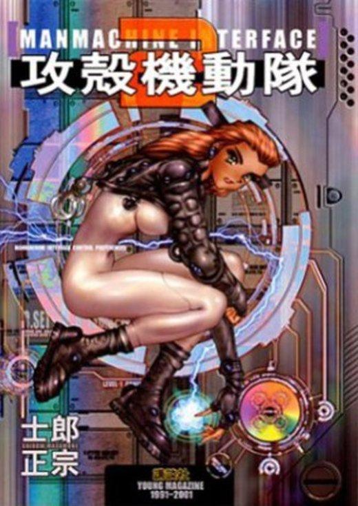 攻殻機動隊 (2)    KCデラックス