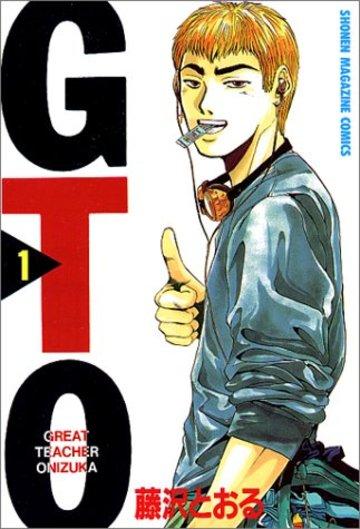 GTO(1) (講談社コミックス)