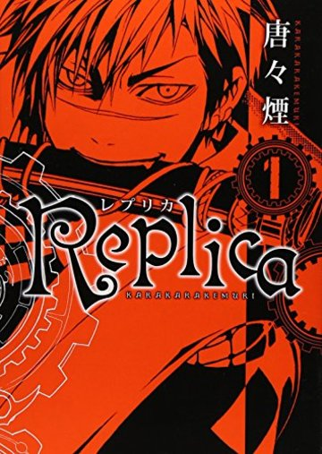 Replica 1 (BLADE COMICS)