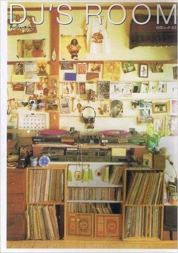 DJ's(ディージェーズ) room (白夜ムック Vol. 43)