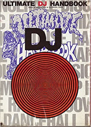 ULTIMATE DJ HANDBOOK
