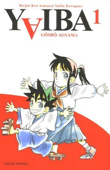 Yaiba Vol.1