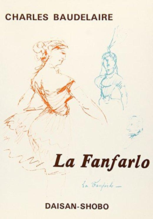 ラ・ファンファルロ