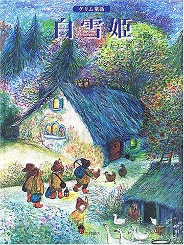 白雪姫 (グリム童話)