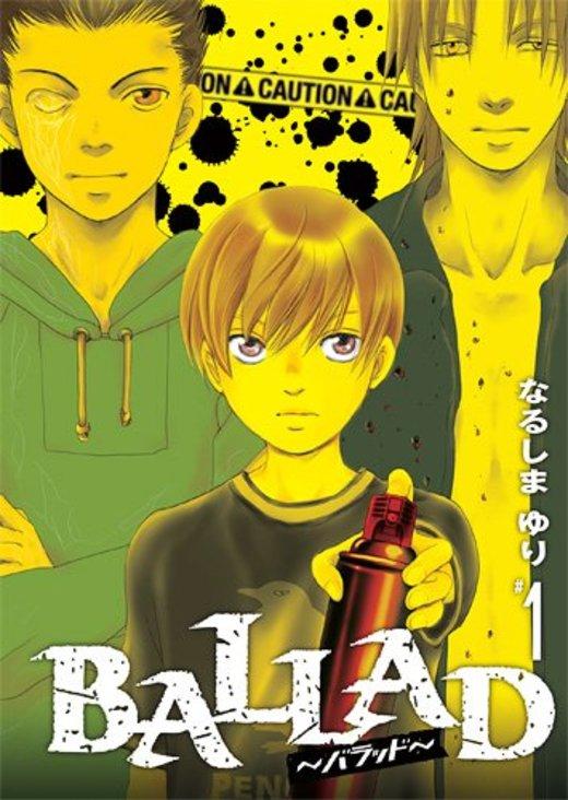 BALLAD~バラッド~ 1巻 (IDコミックス ZERO-SUMコミックス)