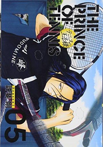 テニスの王子様完全版Season1 05 (愛蔵版コミックス)