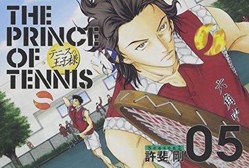 テニスの王子様完全版 Season2 5 (愛蔵版コミックス)