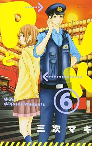 PとJK(6) (講談社コミックス別冊フレンド)
