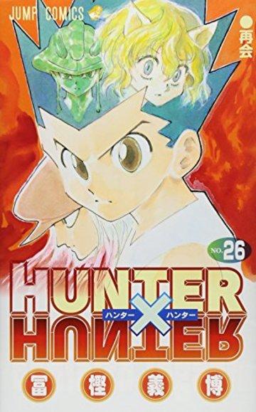 HUNTER X HUNTER26 (ジャンプ・コミックス)