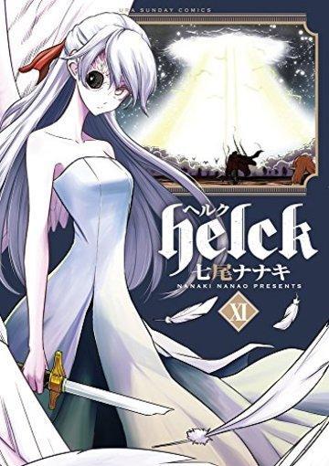 Helck 11 (裏少年サンデーコミックス)