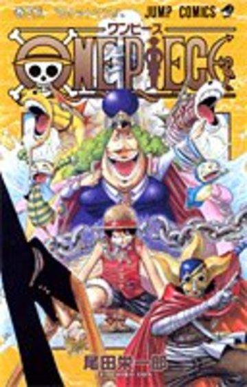 ONE PIECE 38 (ジャンプ・コミックス)