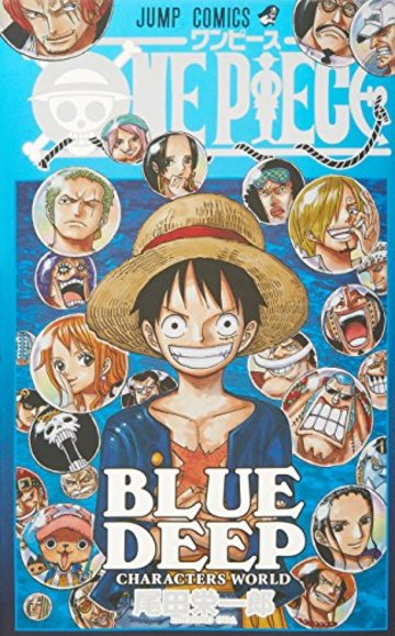 ONE PIECE BLUE DEEP CHARACTERS WORLD (ジャンプコミックス)