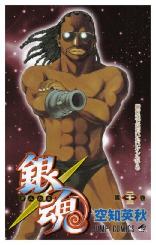 銀魂-ぎんたま- 23 (ジャンプコミックス)