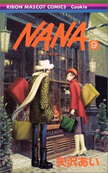 NANA―ナナ― 9 (りぼんマスコットコミックス)