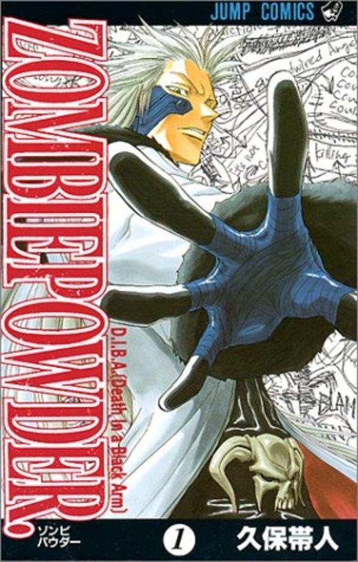 ZOMBIE POWDER. 1 (ジャンプコミックス)