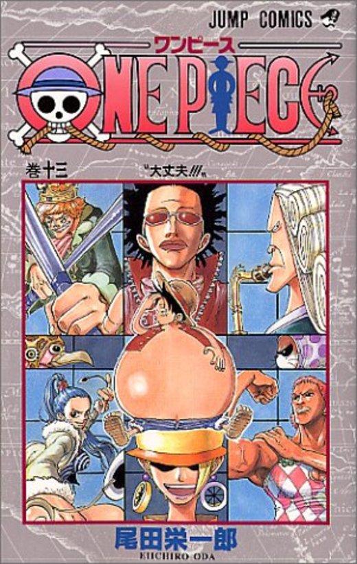 ONE PIECE 13 (ジャンプコミックス)