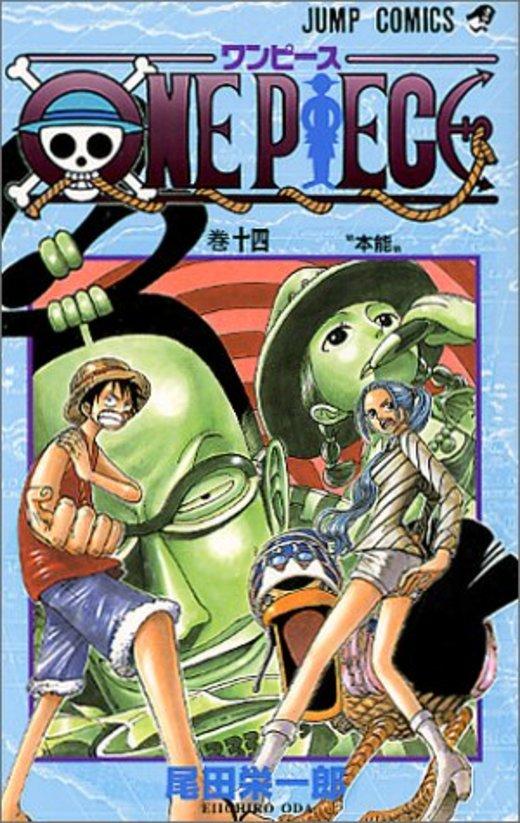 ONE PIECE 14 (ジャンプコミックス)