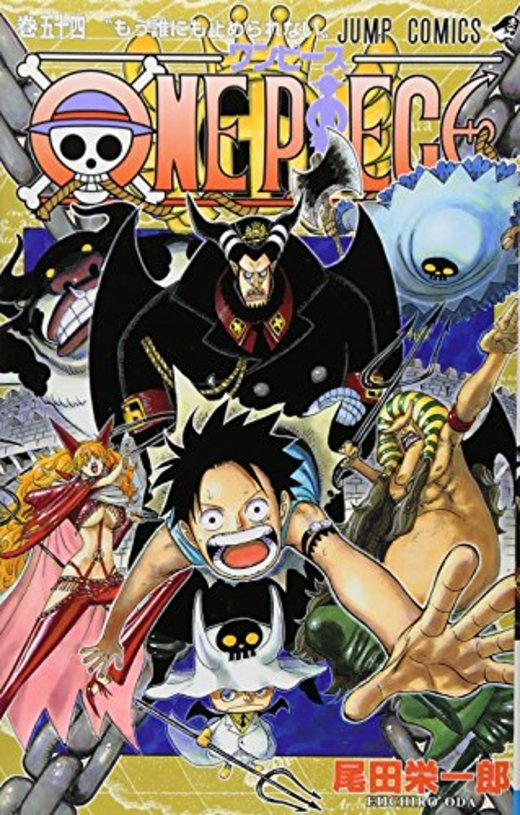 ONE PIECE 54 (ジャンプコミックス)