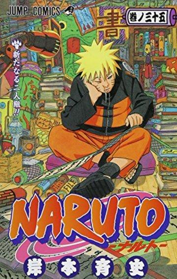 NARUTO -ナルト- 35 (ジャンプコミックス)