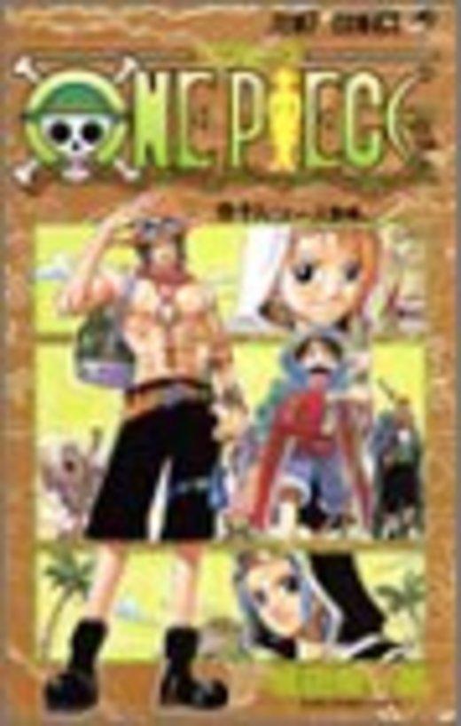 ONE PIECE 18 (ジャンプコミックス)