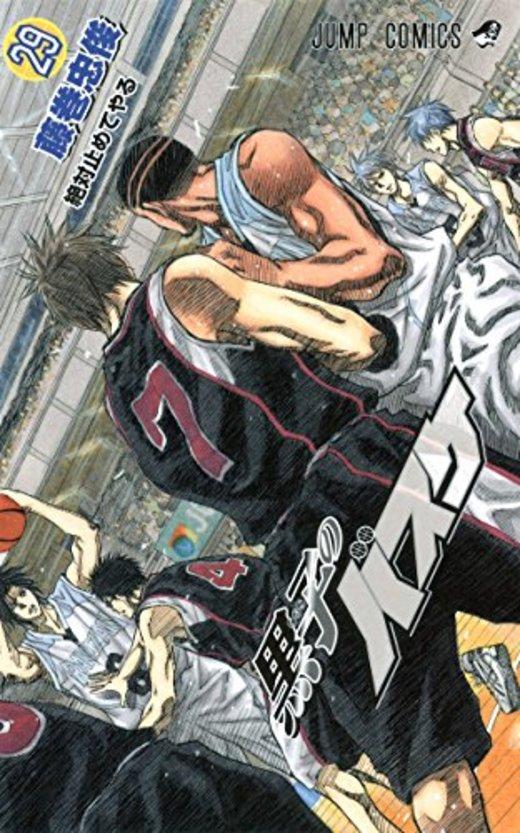 黒子のバスケ 29 (ジャンプコミックス)