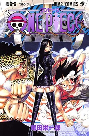 ONE PIECE 44 (ジャンプコミックス)