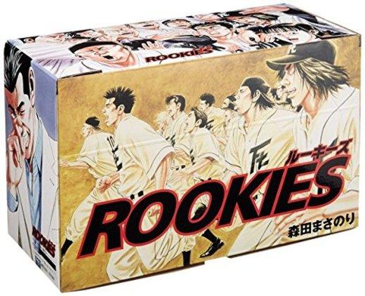 ROOKIES 全14巻セット (集英社文庫(コミック版))