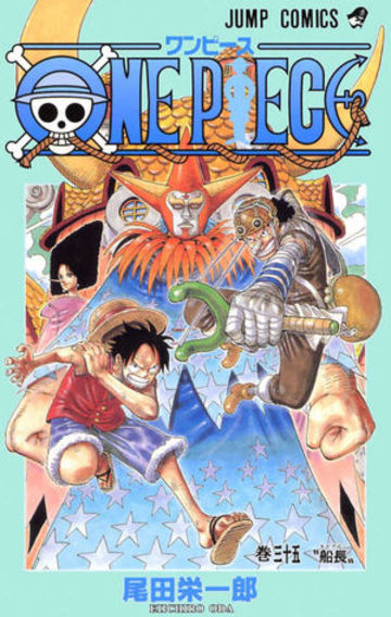 ONE PIECE 35 (ジャンプコミックス)