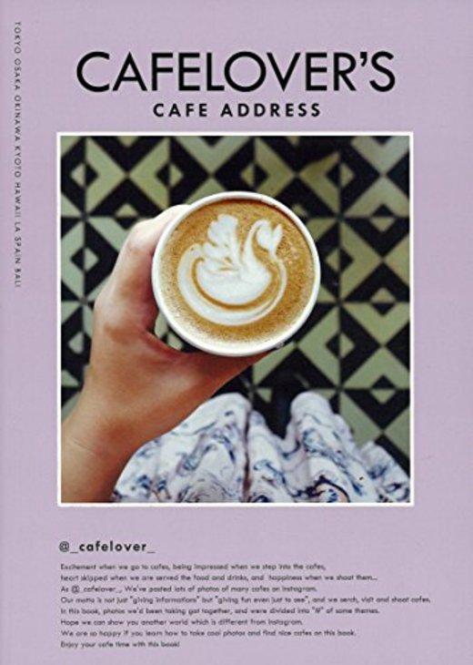 CAFELOVER'S CAFEADDRESS