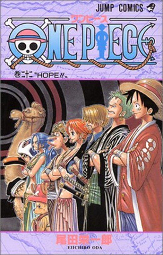 ONE PIECE 22 (ジャンプコミックス)