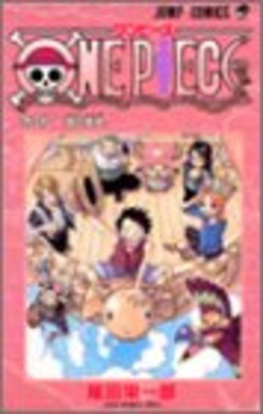 ONE PIECE 32 (ジャンプコミックス)