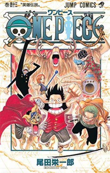ONE PIECE 43 (ジャンプコミックス)