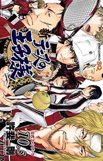 公式ファンブック 新テニスの王子様 10.5 (ジャンプコミックス)