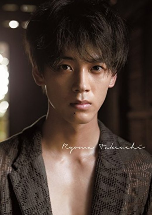 竹内涼真写真集「Ryoma Takeuchi」