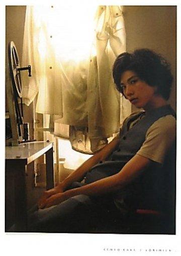 賀来賢人ファーストPHOTOBOOK 「よりみち。」
