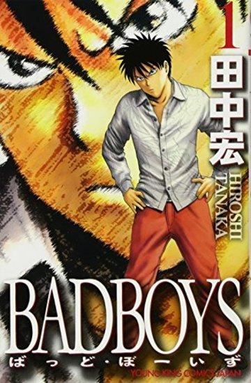 BADBOYS 1 (YKコミックス・JAPAN)