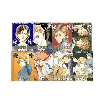 秘密 トップシークレット 全12巻 完結セット(ジェッツコミックス)