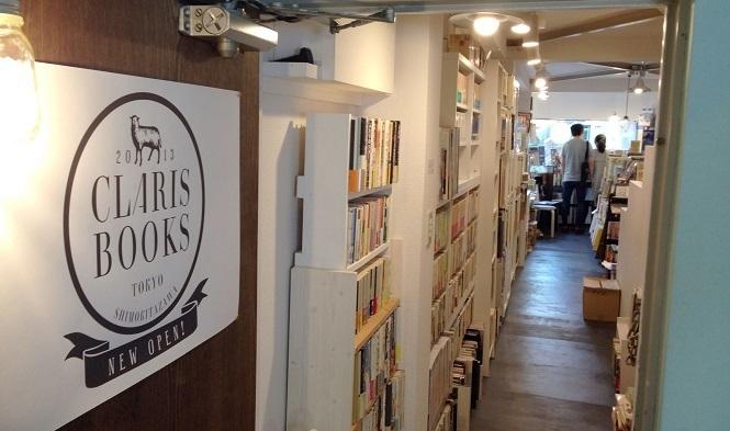 神保町から独立した三人は、下北沢でどんな古本屋を開いたのか - シリーズ「本屋さんの本棚」