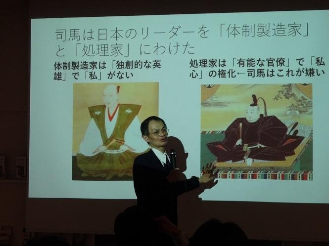司馬遼太郎を「過去」にできない日本人(インタビュー)