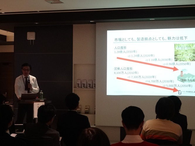 グローバル社会で取り残されるドメスティック日本企業の人事部門、その問題点とは?  (インタビュー)
