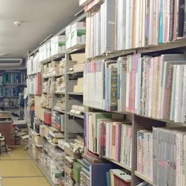 魚山堂書店