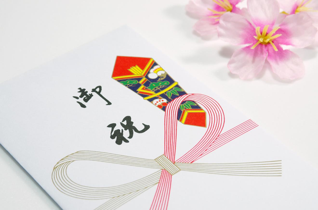 小学校入学祝いに贈るおすすめの本5選!