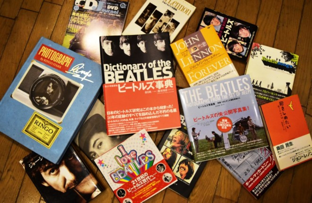 ビートルズのメンバーの性格分析ができそうな5冊