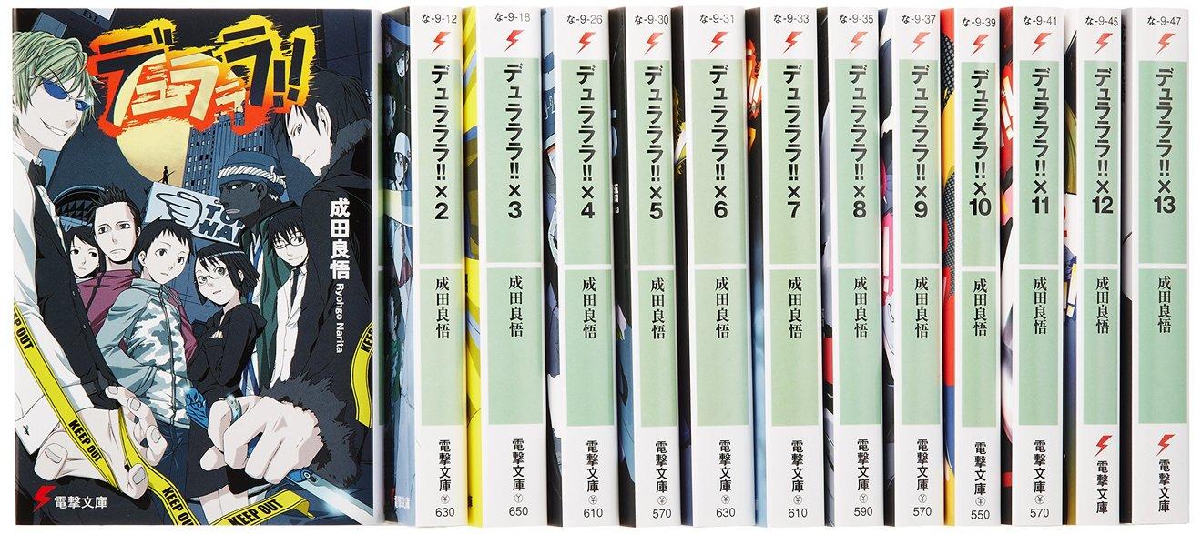 成田良悟のおすすめ小説5選!群像劇の名手!