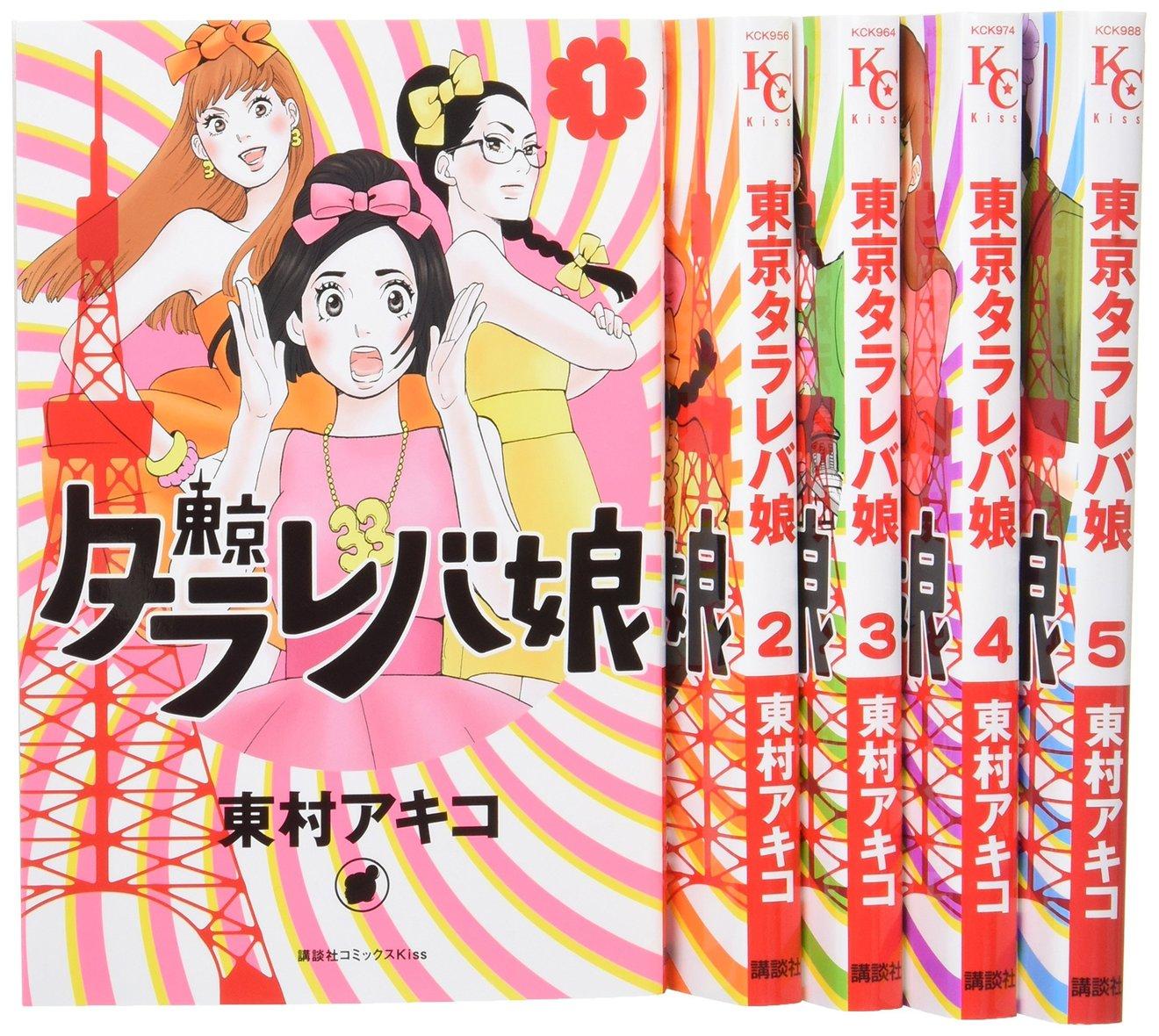 共感できる切ない恋愛漫画35選!大人の女性におすすめ!
