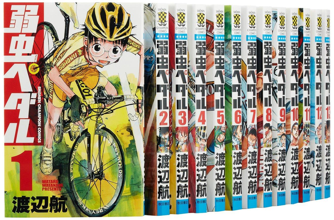 泣ける名作少年漫画!感動できる人気の傑作5冊